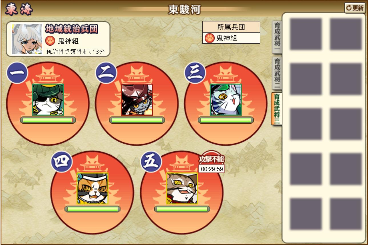 game_kunitorisen_shiro06new.png