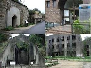 大久野島の軍事遺構