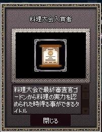 mabinogi_2017_04_01_009.jpg