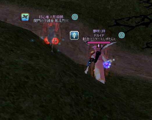 mabinogi_2017_04_09_002.jpg