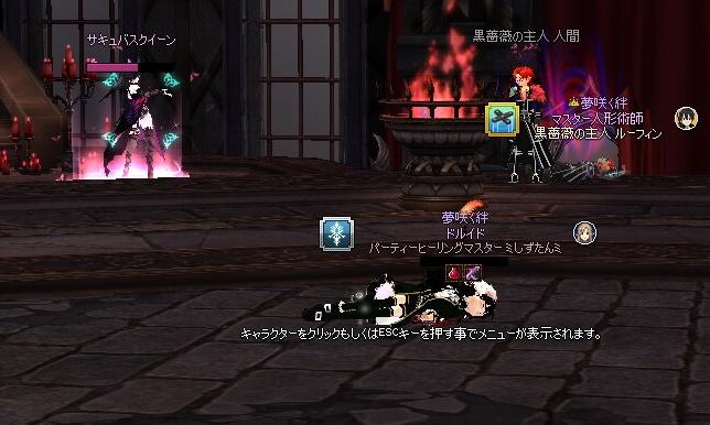 mabinogi_2017_04_09_007.jpg