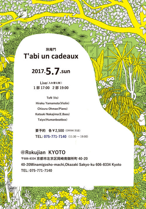 tab-1.jpg