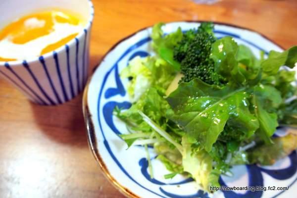 季まま亭 明日葉ピラフセット サラダ かぼちゃのスープ