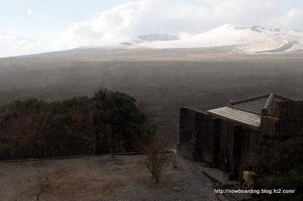 三原山 雹