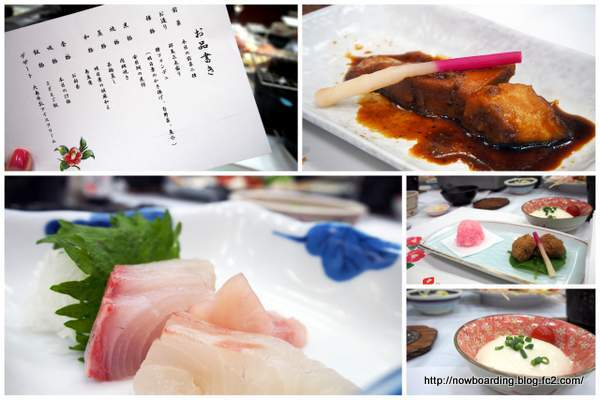 大島温泉ホテル 夕食