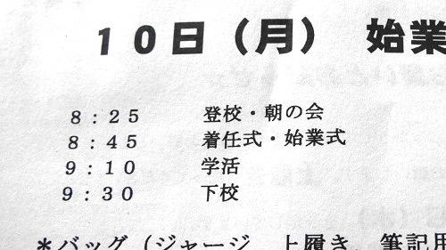 P1190442 - コピー (2)