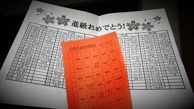 P1190513 - コピー