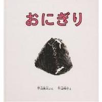 bookfan_bk-4834011860.jpg