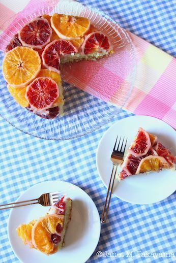 orangeupsidedowncake3.jpg