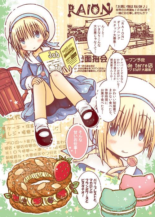 amaoshi2.jpg