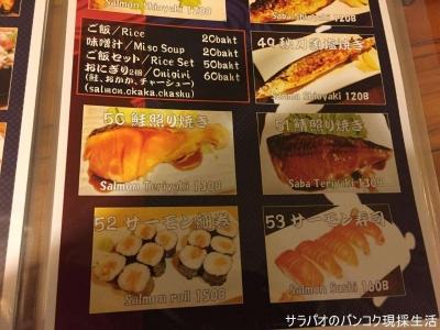 札幌ラーメン ドンちゃん