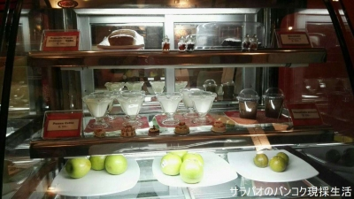 Italian Restaurant Govinda