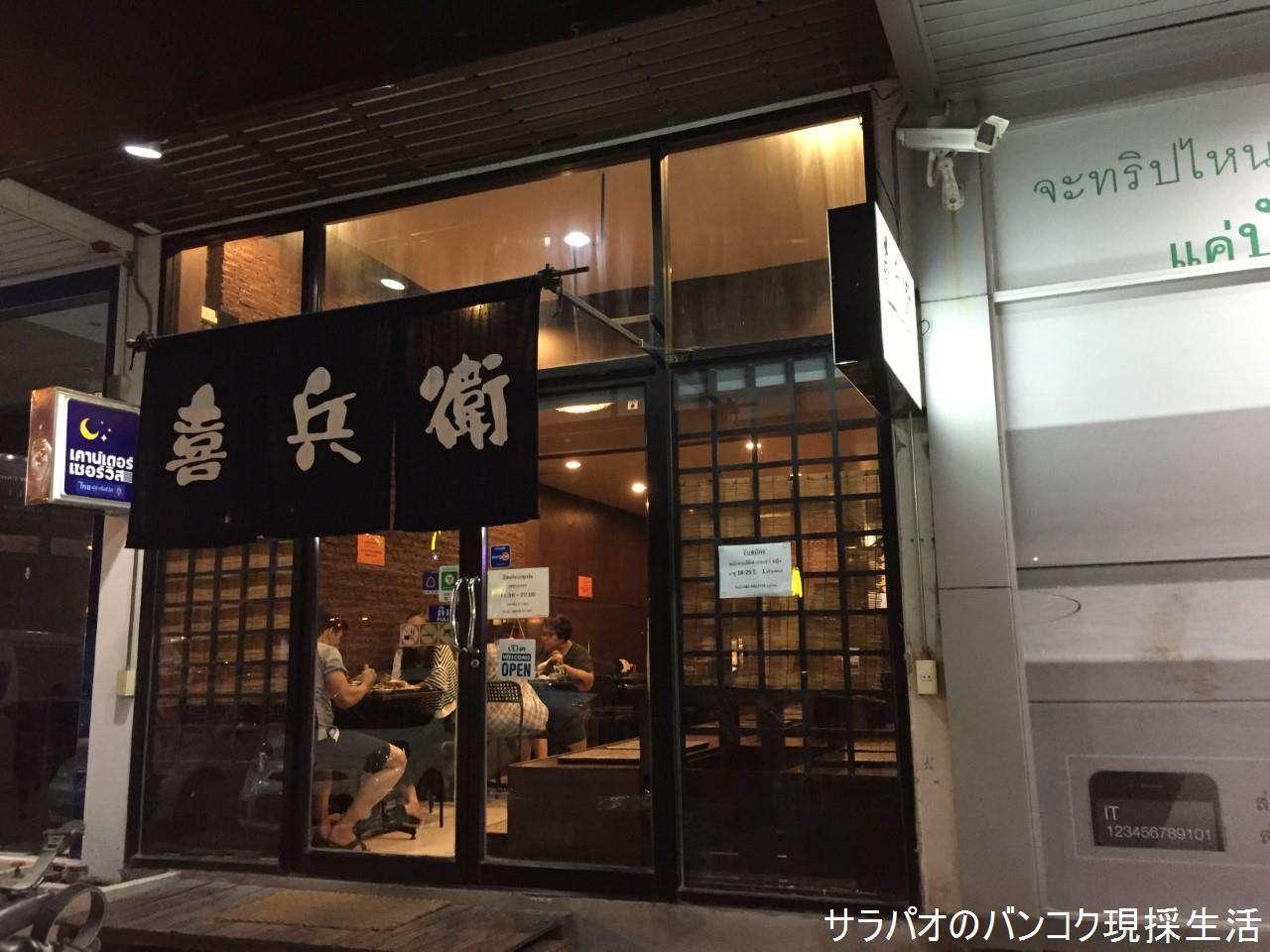 Kihyoe_01.jpg