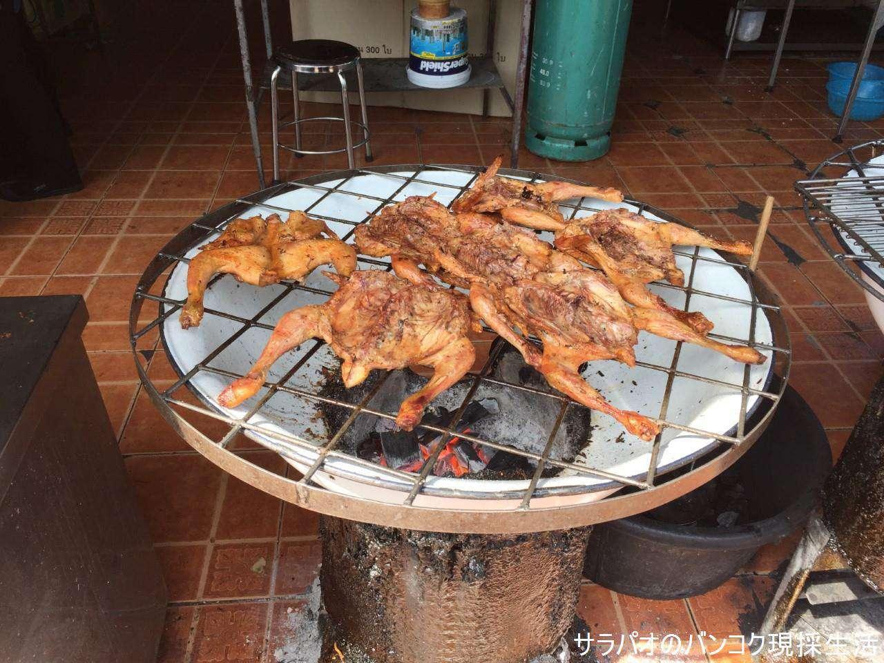 Praram9Kaiyang_09.jpg