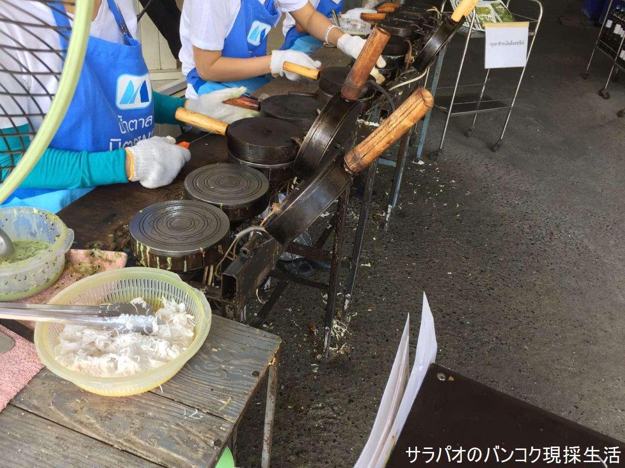 Praram9Kaiyang_15.jpg