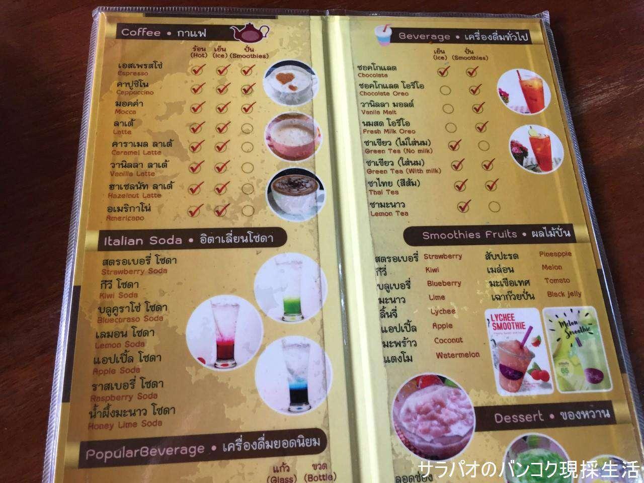 Praram9Kaiyang_19.jpg