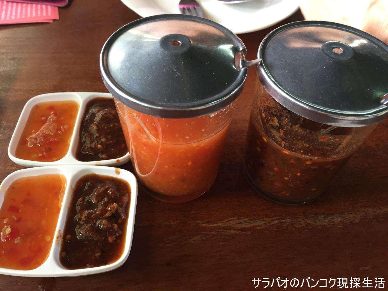 Praram9Kaiyang_28.jpg