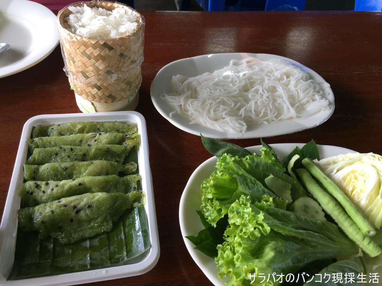 Praram9Kaiyang_29.jpg