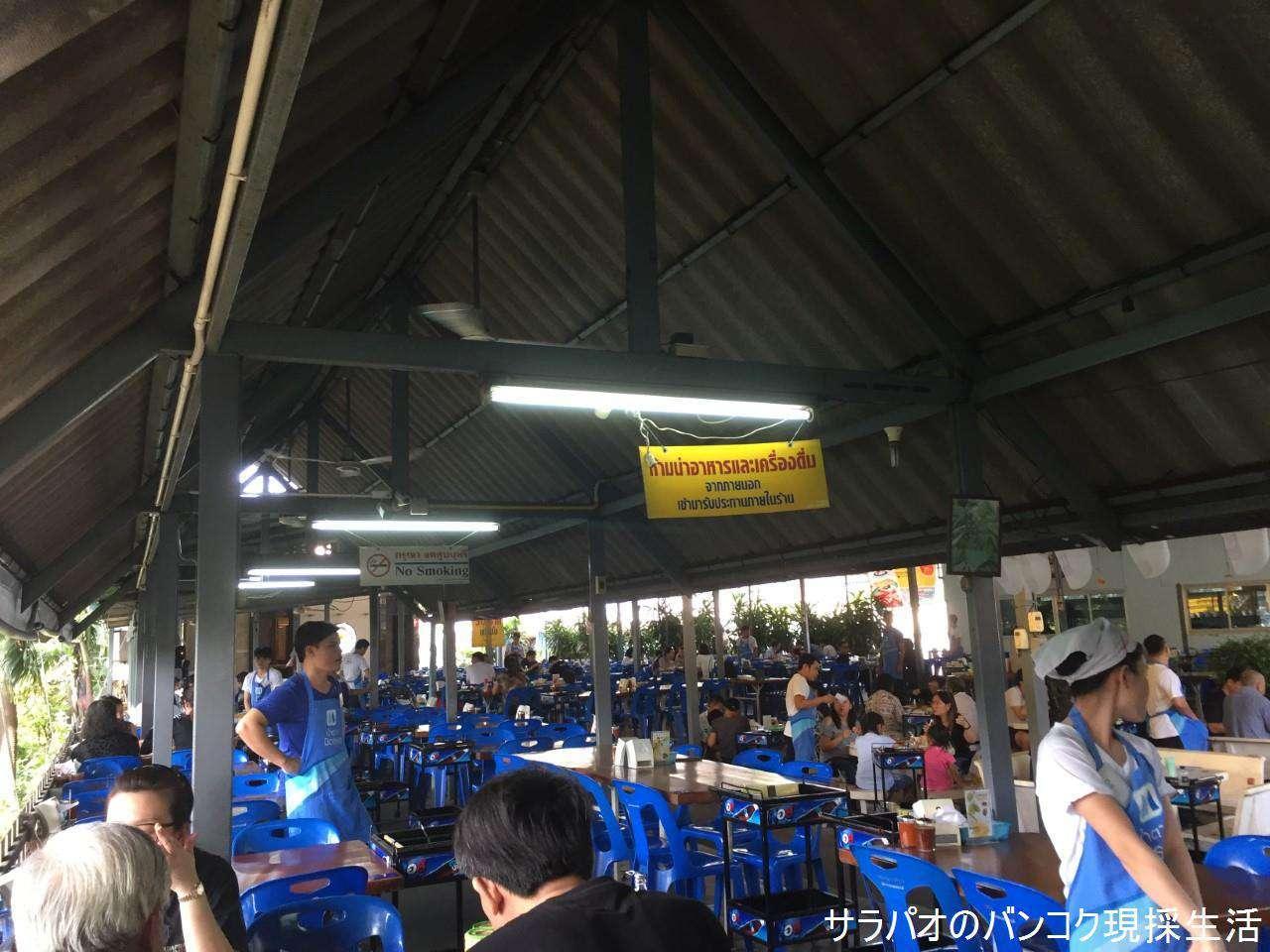 Praram9Kaiyang_34.jpg