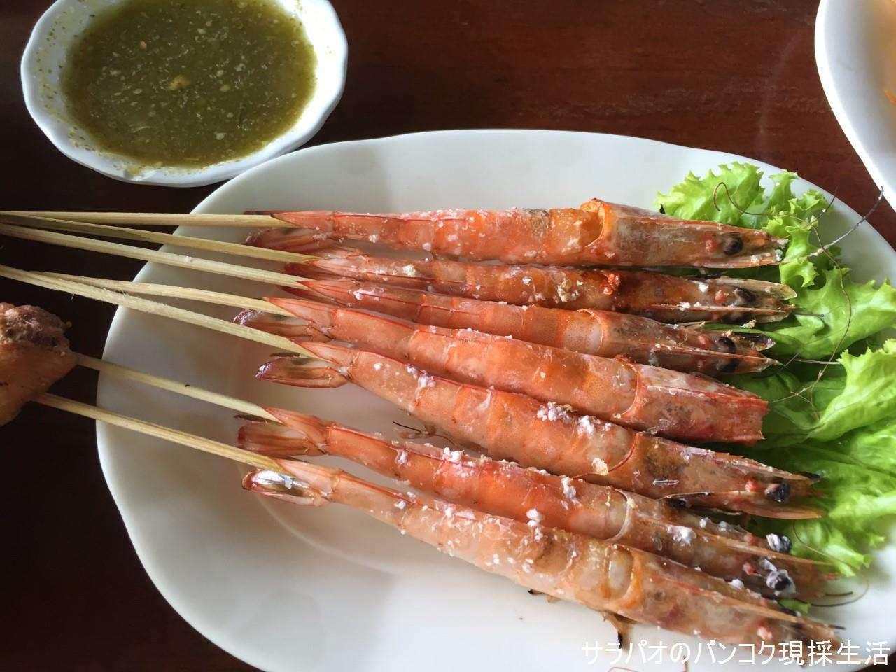 Praram9Kaiyang_35.jpg