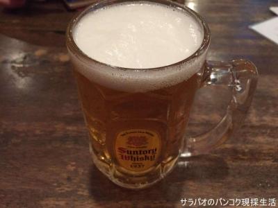 龍馬居酒屋