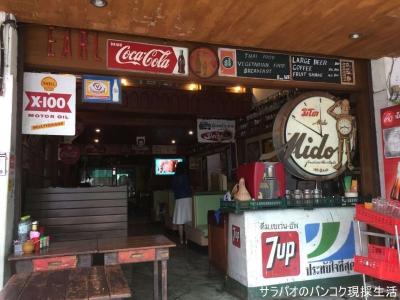 タイ料理店 アール・レストラン(EARL Restaurant)