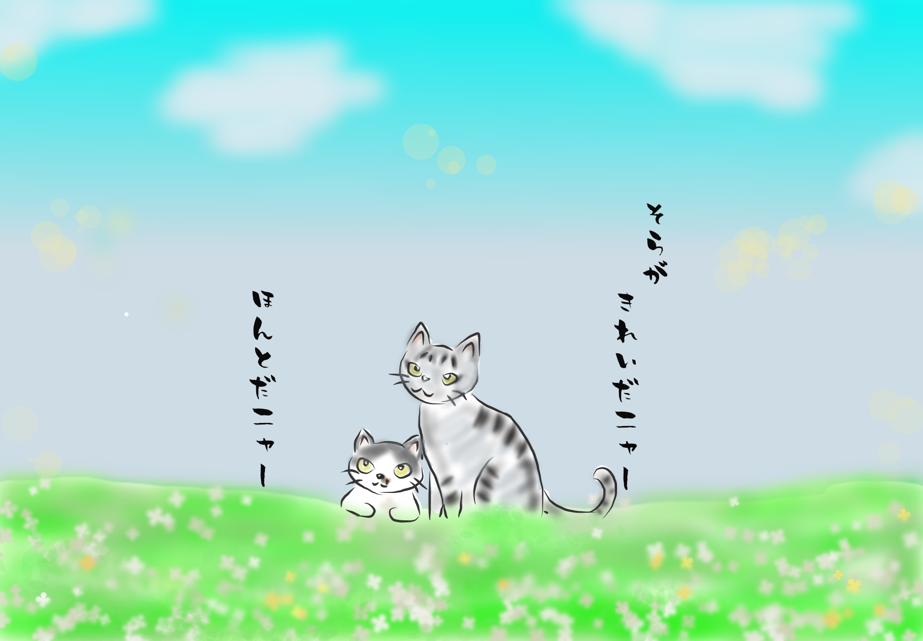 oharumamasama1.jpg