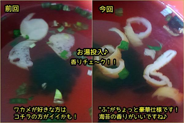 永谷園 松茸のお吸いもの 業務用