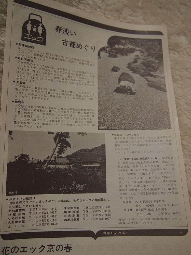 0320-4.jpg