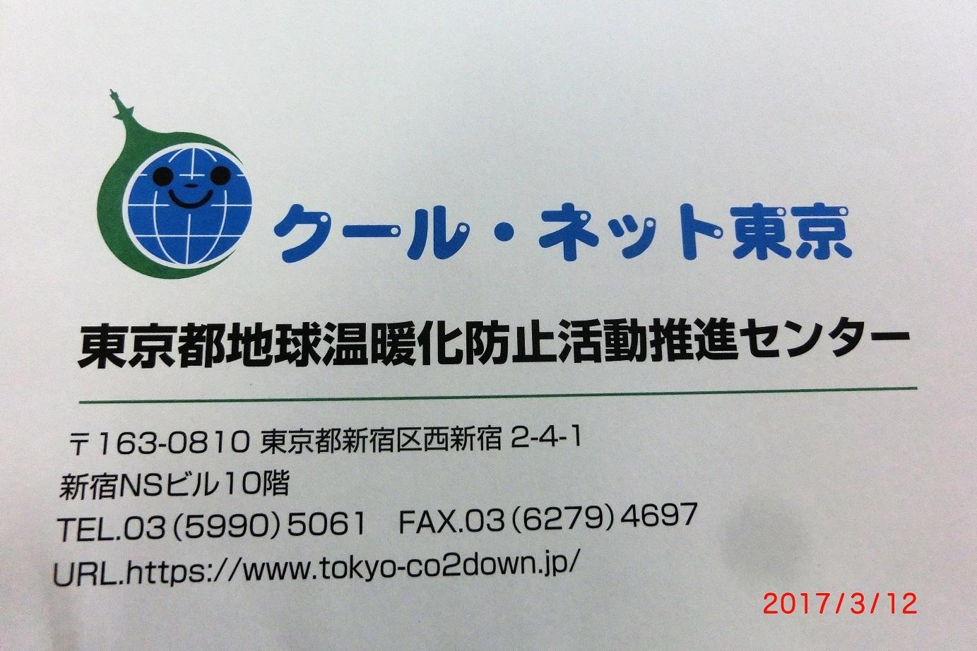 2017032814142192e.jpg