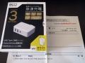 USB ACアダプタ Type-C 31
