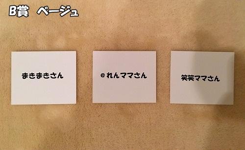 s-IMG_5119.jpg