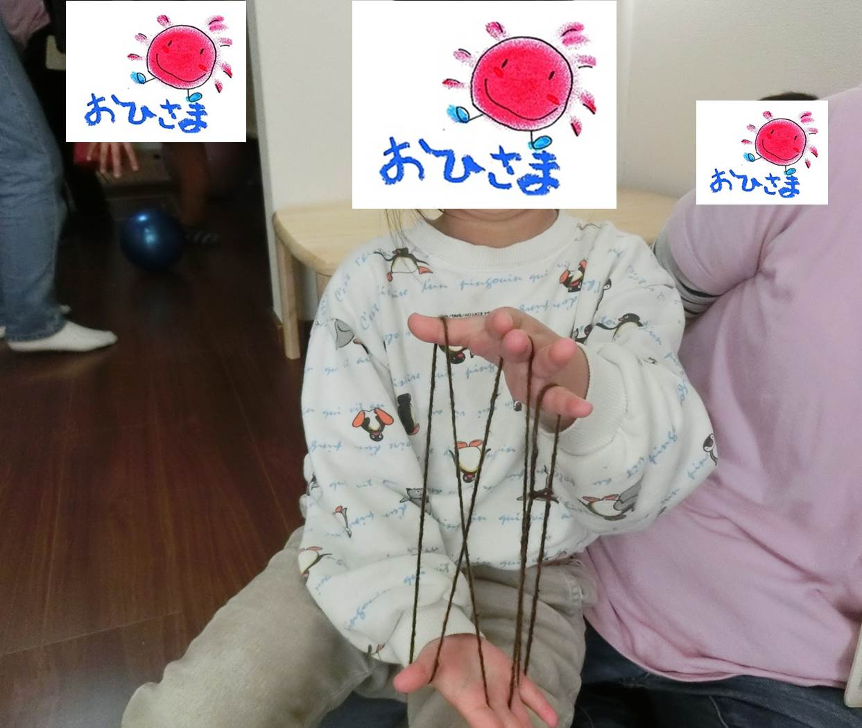 20170318190155fee.jpg