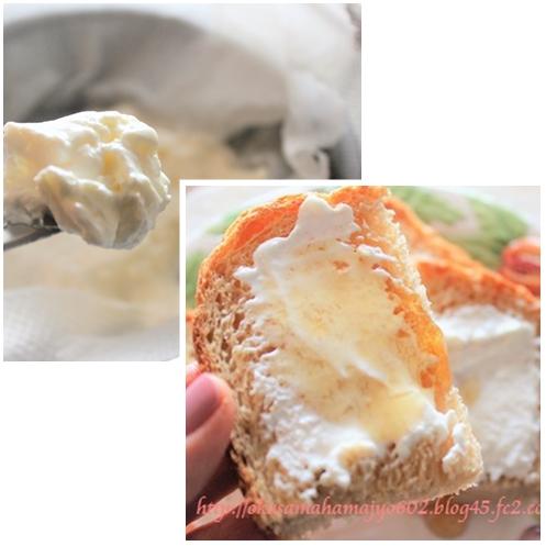 ケフィアチーズをパンに塗ってみた♪