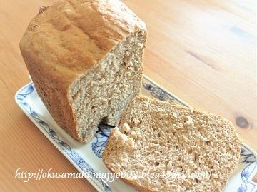 「えん麦のちから」入り焼きたてパン