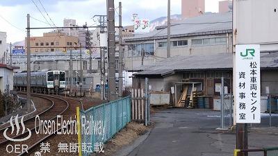 170213_matsumoto_005_c.jpg