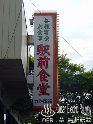 k_sanada_23_kitamotohara_05-c.jpg