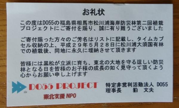 DSC01677.jpg