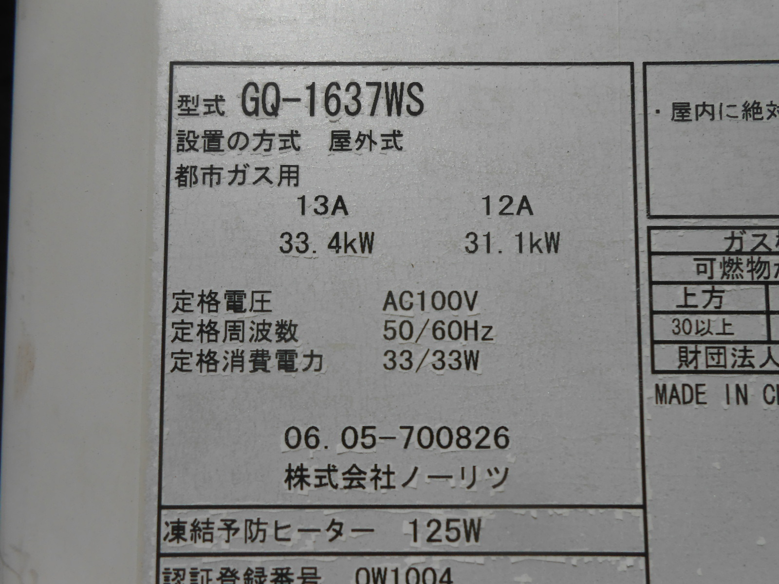 DSCN2730.jpg