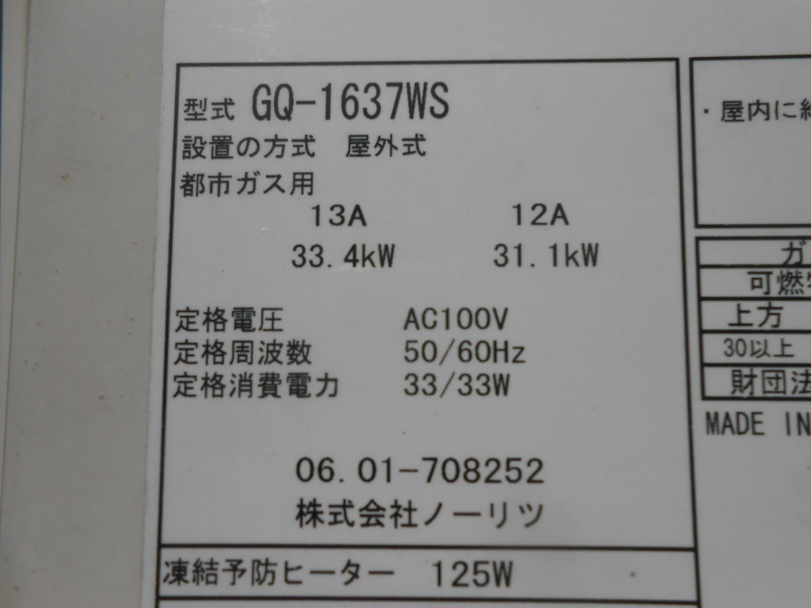 DSCN2731.jpg