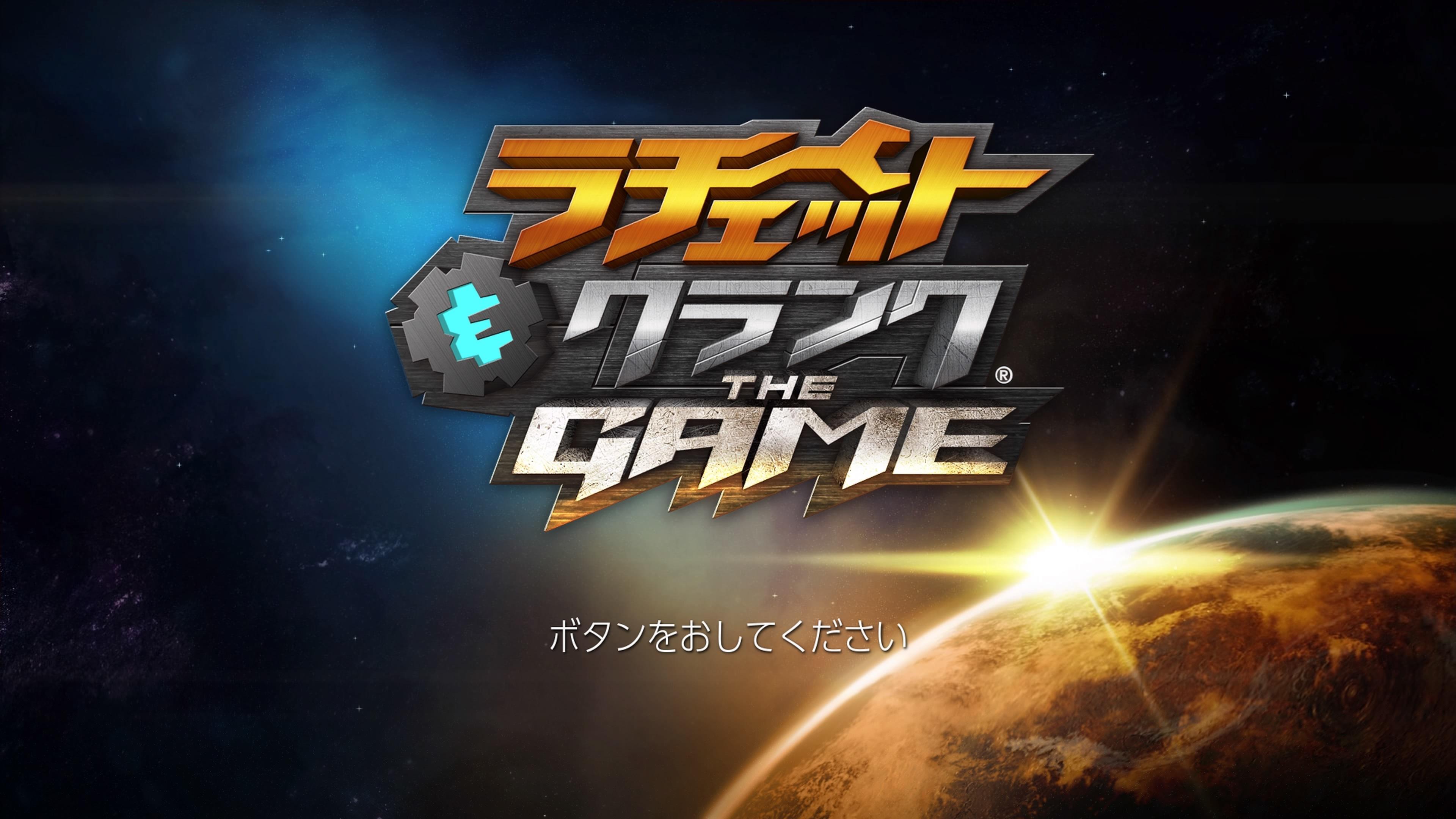 20181002_game.jpg