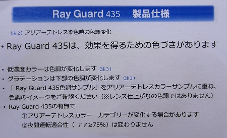 0405RY4356.jpg