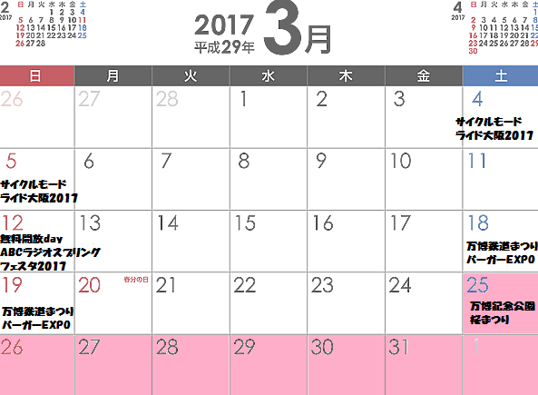 20170221151529fc1.png
