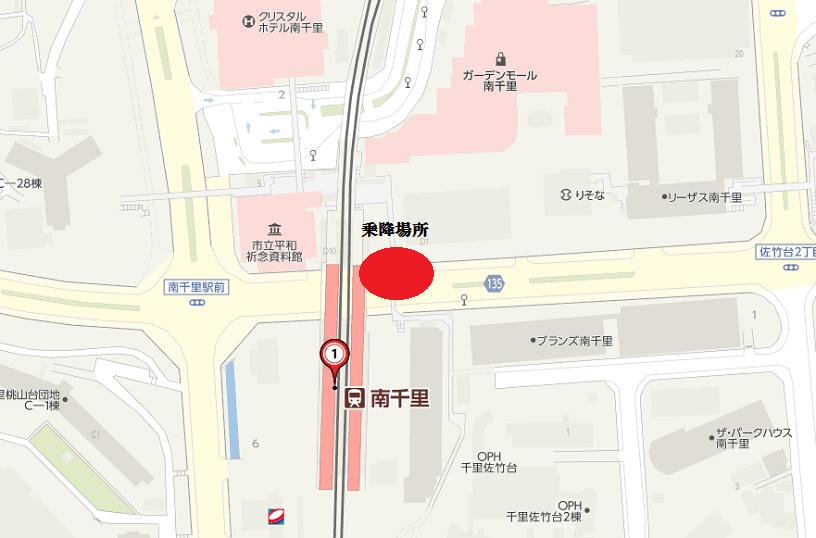 南千里-min (1)