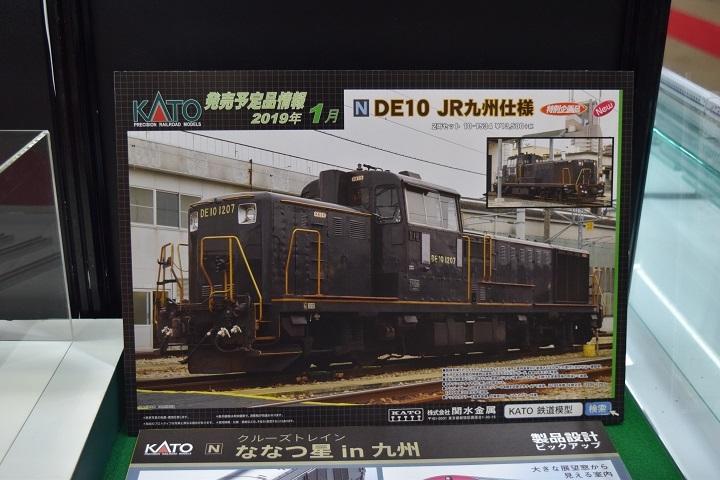 180929_亀屋ブログ用_18