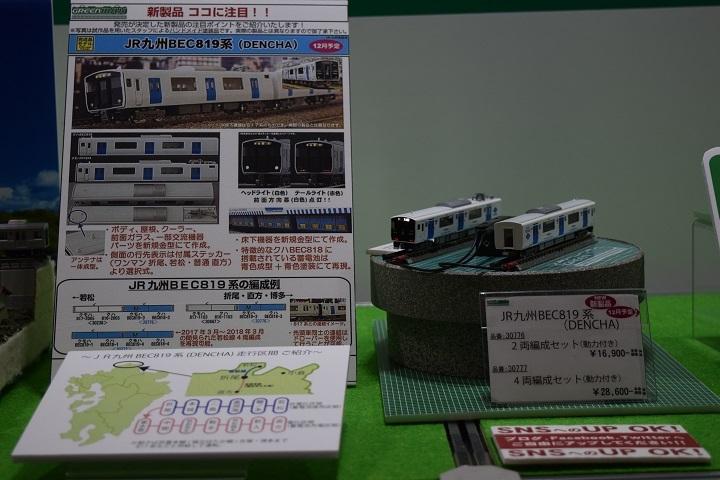 180929_亀屋ブログ用_23