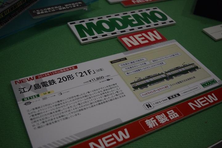 180929_亀屋ブログ用_30