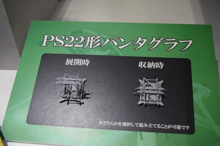 180929_亀屋ブログ用_34