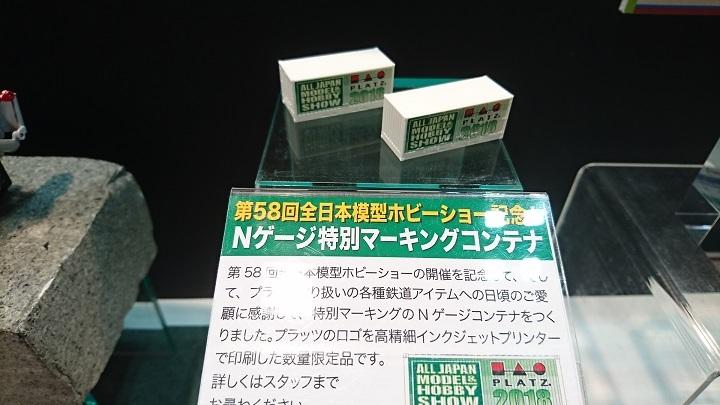 180929_亀屋ブログ用_39