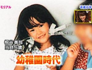 桐谷美玲 幼稚園